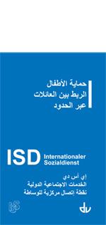 ISD Flyer in arabisch